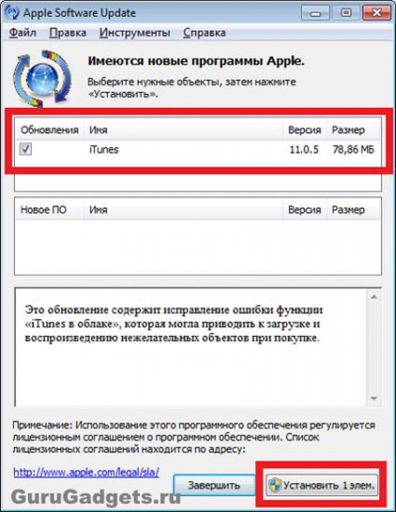 Режим восстановления и DFU на iPhone 8, X, XS, XR, 11, 12