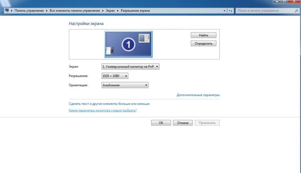 iTunes-ne-zapuskaetsya-1024x590.jpg
