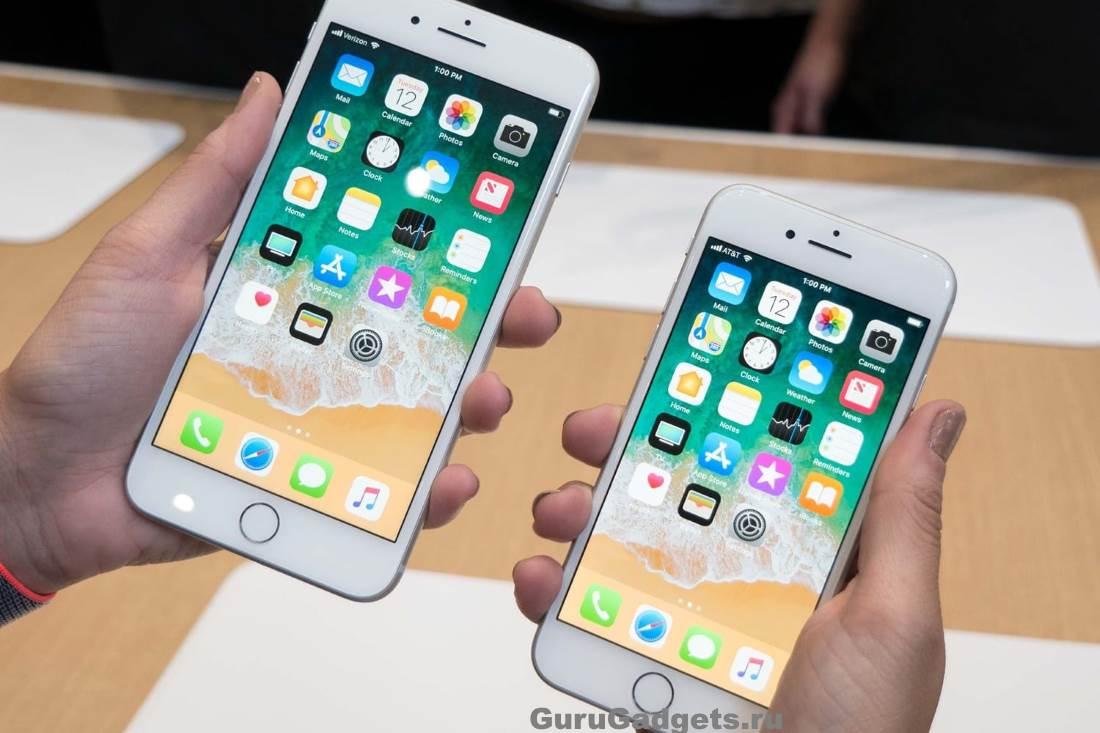 Как перезагрузить или выключить Айфон 8