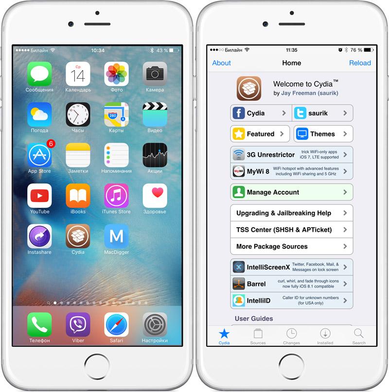 Джейлбрейк iOS 9 на iPhone и iPad с помощью Pangu9(12)