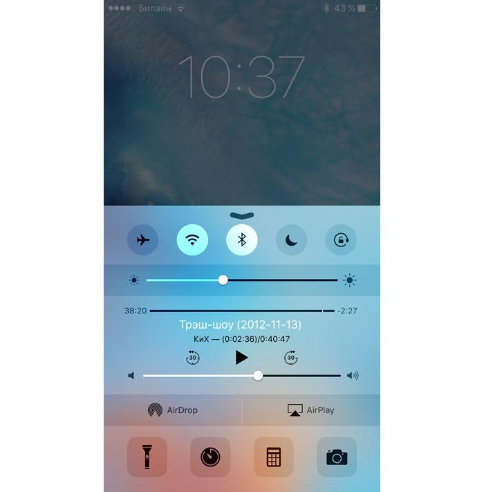 Джейлбрейк iOS 9 на iPhone и iPad с помощью Pangu9(8)