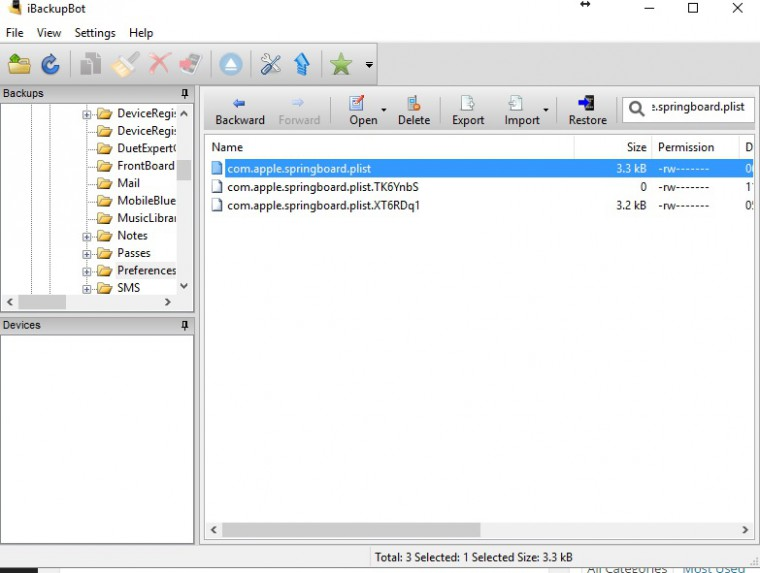 Как вернуть старый способ разблокировки в iOS 10.Открываем там папку /System Files/Home Damain/Library/Preferences и находим там файл com.apple.springboard.plist.