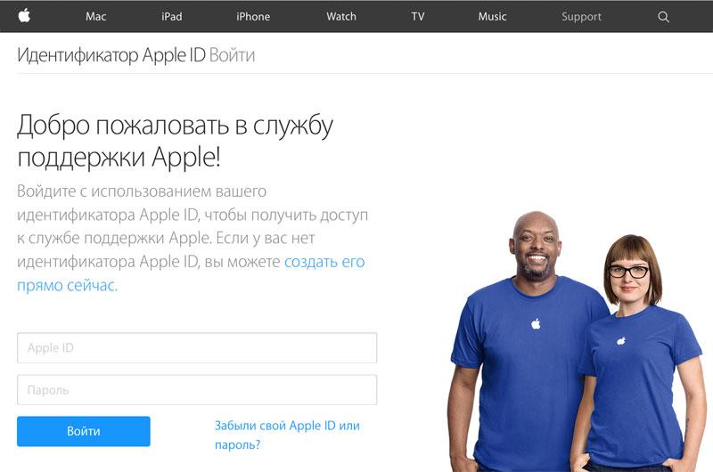 Как проверить право на гарантийное обслуживание и поддержку iPhone и iPad.Заходим на официальный сайт Apple и открываем страницу с информацией о гарантийном статусе продукции компании.