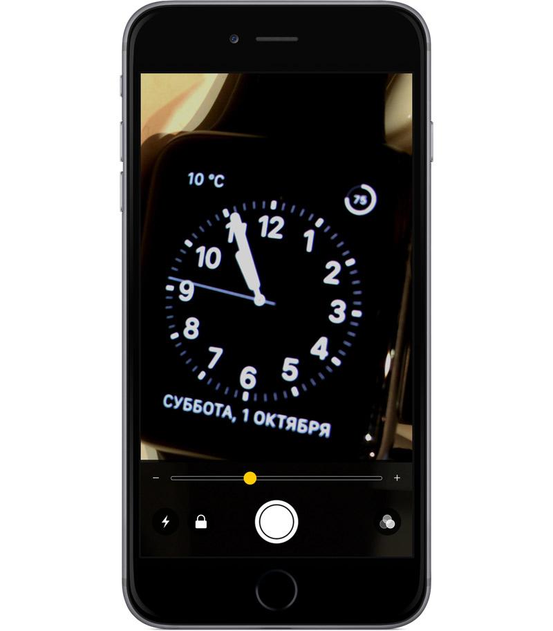 Топ-5 лучших скрытых функций iOS 10.Функция «Лупа» превратит iPhone в увеличительное стекло
