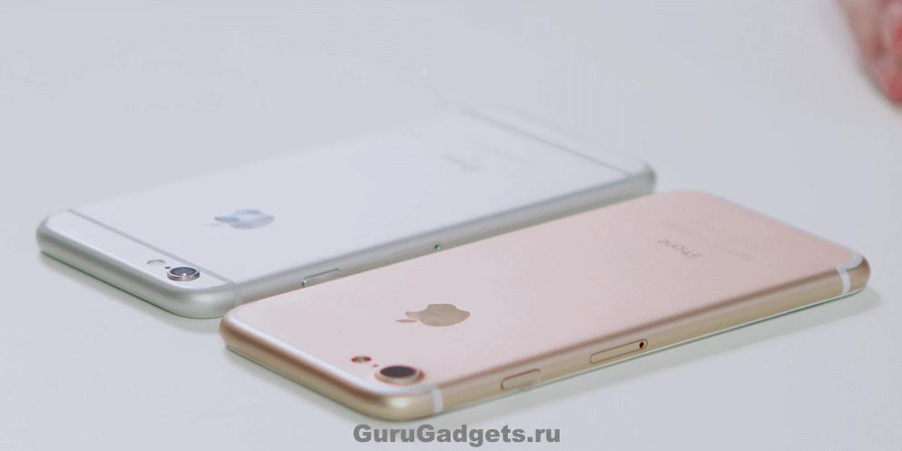 Что лучше iPhone 6S или iPhone 7
