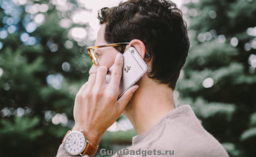 Нужно ли покупать iPhone 6 в 2017 году
