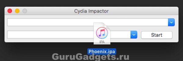 джейлбрейк для iOS 9.3.5