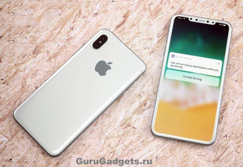 сколько будет стоить iPhone 8