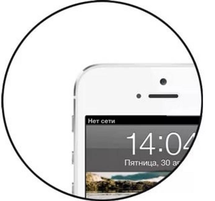 iPhone не ловит сеть